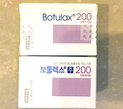 Botulax โบท็อกซ์ ลดกรามและลดน่อง