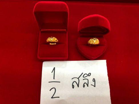 โปรโมชั่น ซื้ออาฟเตอร์แฮร์มาร์ค เหมยโก้ 100 กระปุก แถมฟรีรับแหวนทองคำหนักครึ่งสลึง(มูลค่า4,000บาท)