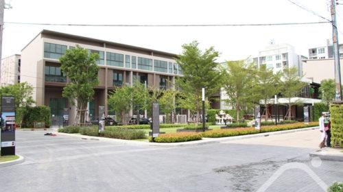 ขายหรือให้เช่าบ้านกลางเมือง รัชโยธิน ลอฟท์ ดูเพล็กซ์ ทาวน์โฮม 3. 5 ชั้น ทำเลทอง ใกล้  รถไฟฟ้าMRTสายสีเขียว สถานีเสนานิคม