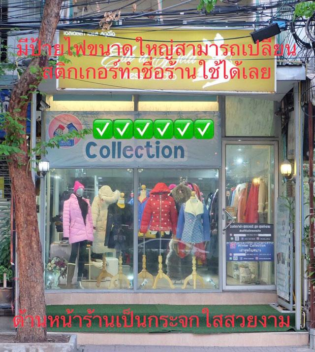 เซ้งร้านตรงข้ามตลาดบองมาเช่ถูกมาก