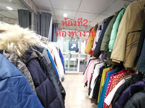 เซ้งร้านเช่าชุดกันหนาว