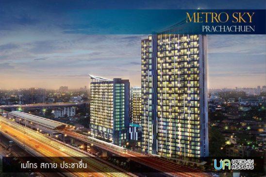 1 Bedroom Condo for rent Metro Sky Prachachuen