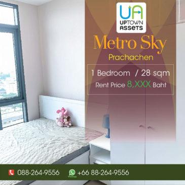 for-rent-metro-sky-prachachuen-1-bedroom-28-sqm-only-8500-baht