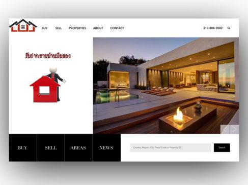 เว็บอสังหาริมทรัพย์ Real Estate Property