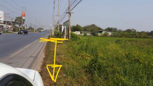 ขายที่ดินติดถนนใหญ่ลำลูกกา  คลอง 11 ขายถูกมาก ตารางวาละ ไม่ถึง 20,000 บ เพียง 18,750 ต่อตารางวา
