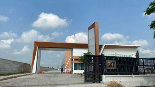 ขายโรงงานสร้างใหม่ไทรใหญ่ อำเภอไทรน้อย นนทบุรี