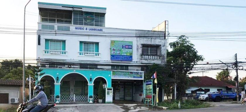 ขายอาคารพาณิชย์ในเขตเทศบาลนิคมพัฒนา ระยอง ขายถูกกู้ได้เต็ม